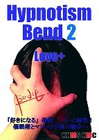 Hypnotism Bend 2 Love+ by Birdie<br /><span class=&quot;smallText&quot;>[DVD_HYPNOTISMBEND2]</span>