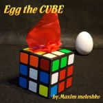 エッグザキューブ/Egg the CUBE by Maxim Meleshko