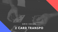 2 Card Transpo by Eric Chien